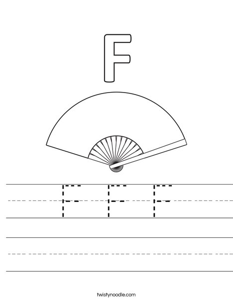 F Fan Worksheet