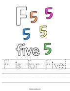 F is for Five Handwriting Sheet