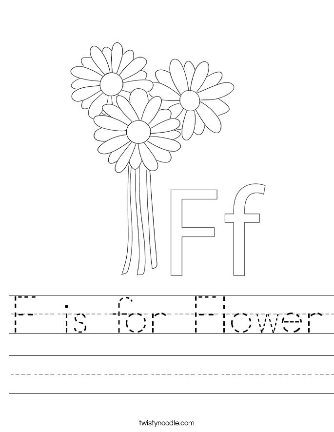 F is for Flower Worksheet