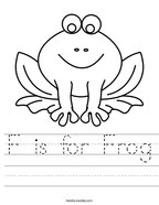 F is for Frog Handwriting Sheet