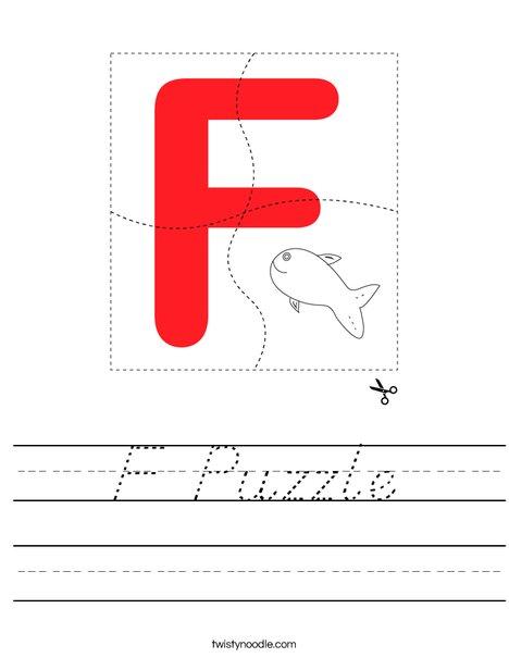 F Puzzle Worksheet