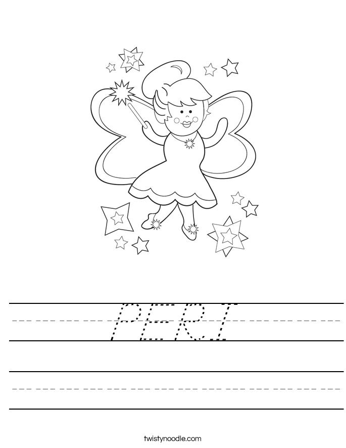 PERI Worksheet