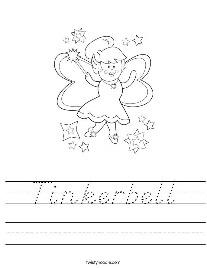 Tinkerbell Worksheet