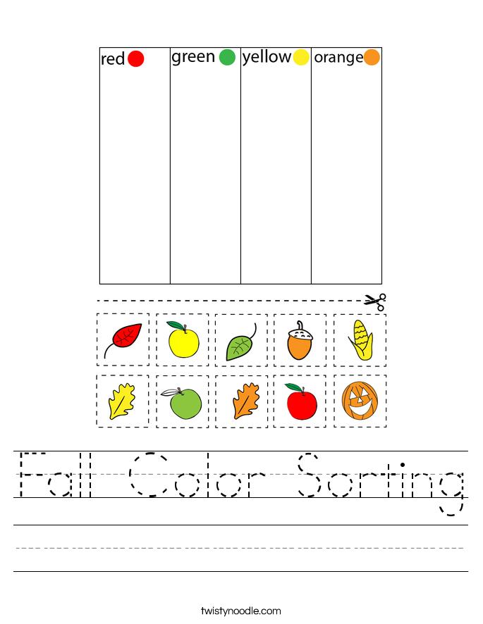 Fall Color Sorting Worksheet