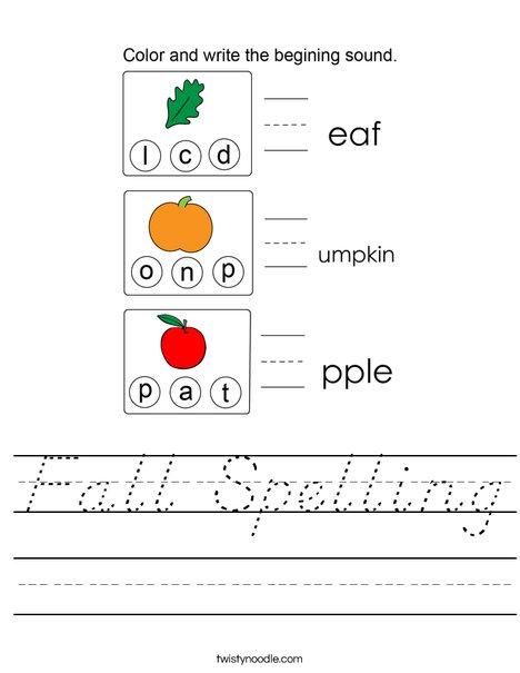 Fall Spelling Worksheet
