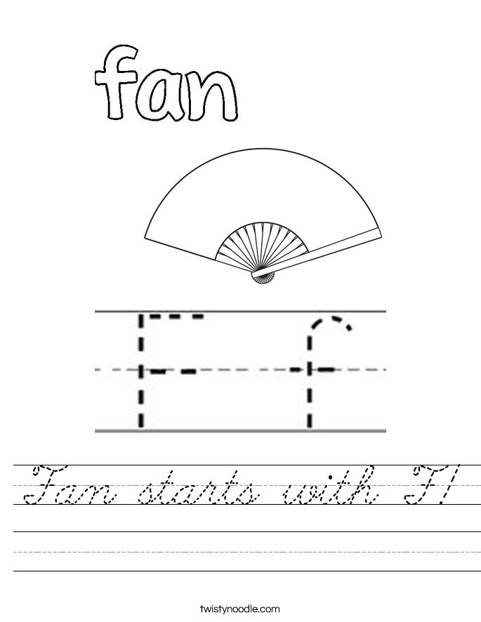 Fan starts with F! Worksheet