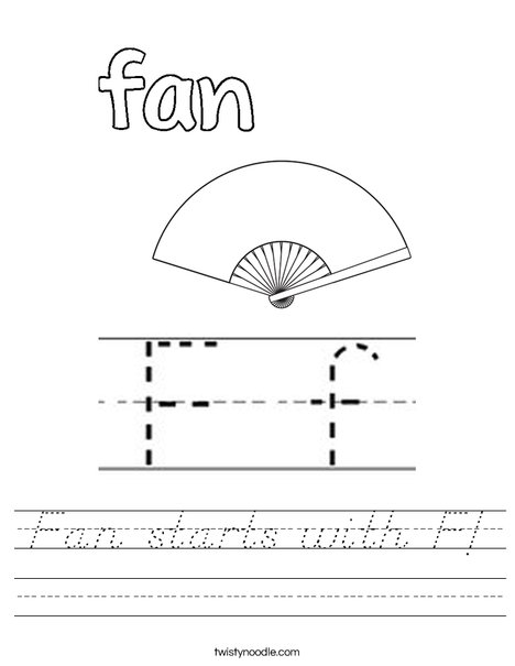 Fan starts with F! Worksheet
