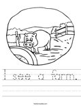 I see a farm. Worksheet
