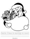 Santa Claus is coming to town! Worksheet