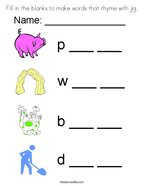Fill in the blanks to make words that rhyme with jig Coloring Page
