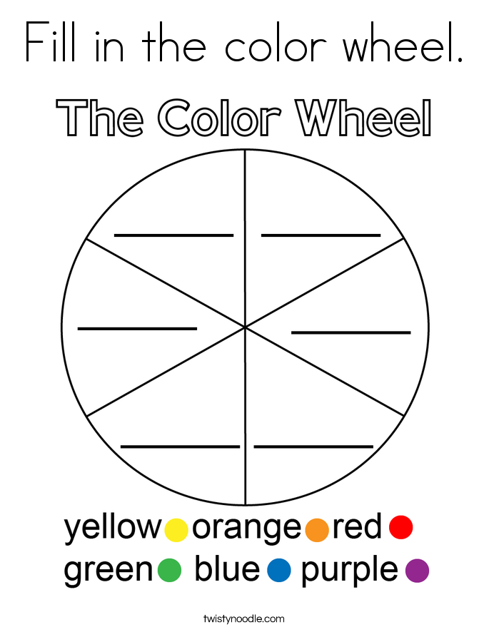 Fill in the color wheel. Coloring Page