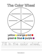 Fill in the color wheel Handwriting Sheet