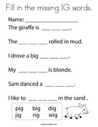 Fill in the missing IG words Coloring Page