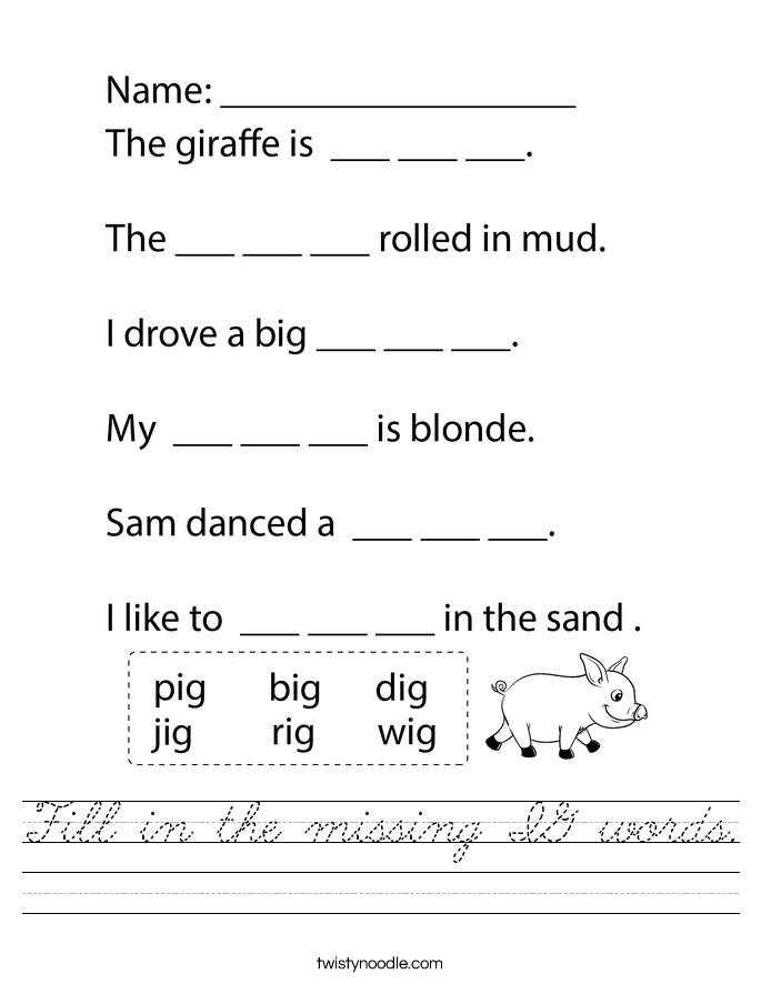 Fill in the missing IG words. Worksheet