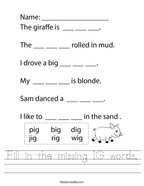 Fill in the missing IG words Handwriting Sheet