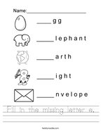 Fill in the missing letter e Handwriting Sheet