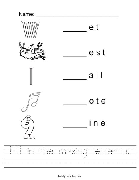 Fill In The Missing Letter N Worksheet Twisty Noodle