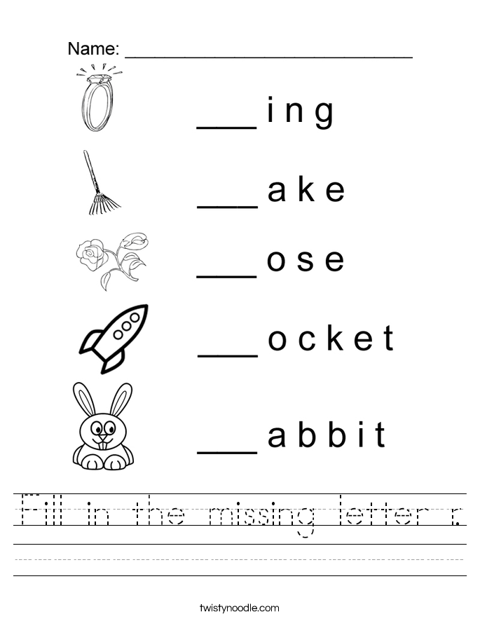 fill in the missing letter r handwriting sheet