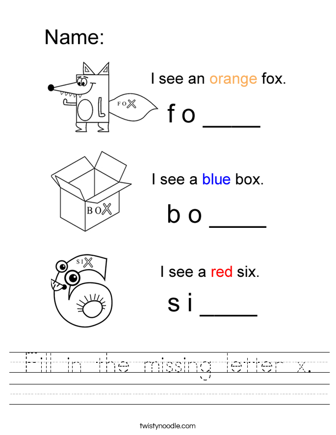 Say and Trace: Letter X Ending Sound Words Worksheet ...