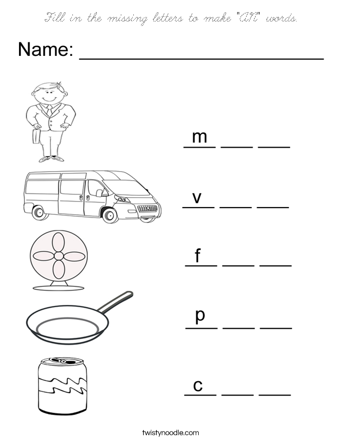 Fill In The Missing Letters To Make AN Words Coloring