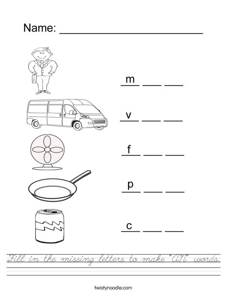 "Fill in the missing letters to make ""AN"" Words Worksheet"