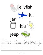 Find the letter j Handwriting Sheet