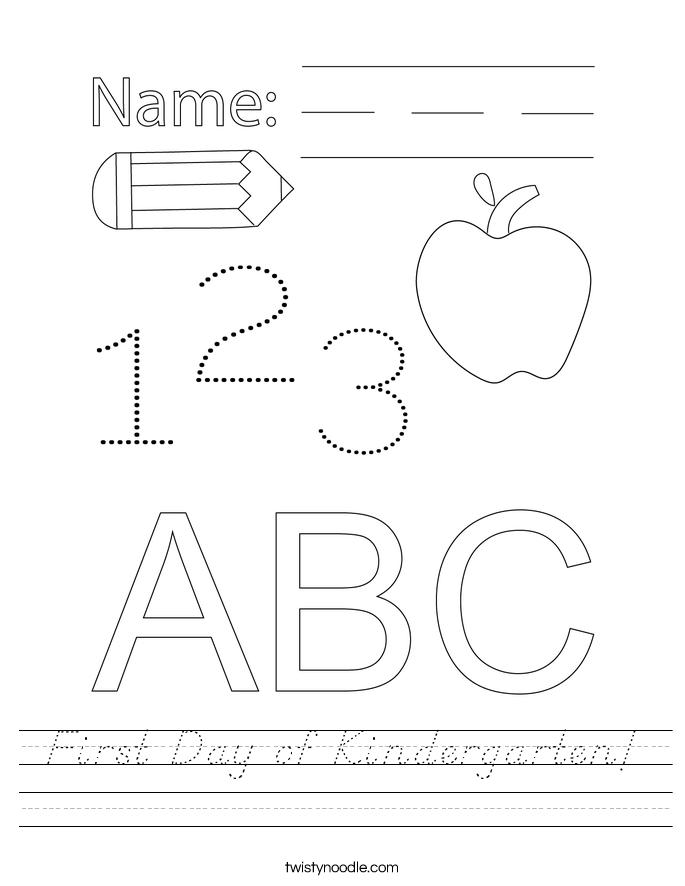First Day of Kindergarten! Worksheet