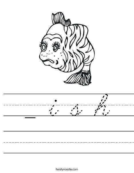 Fish Worksheet