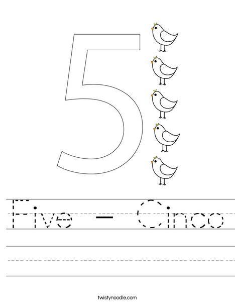 Elephant Five Worksheet