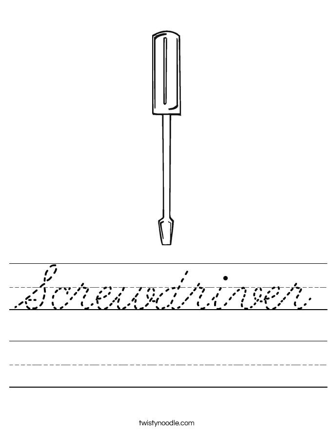 Screwdriver Worksheet