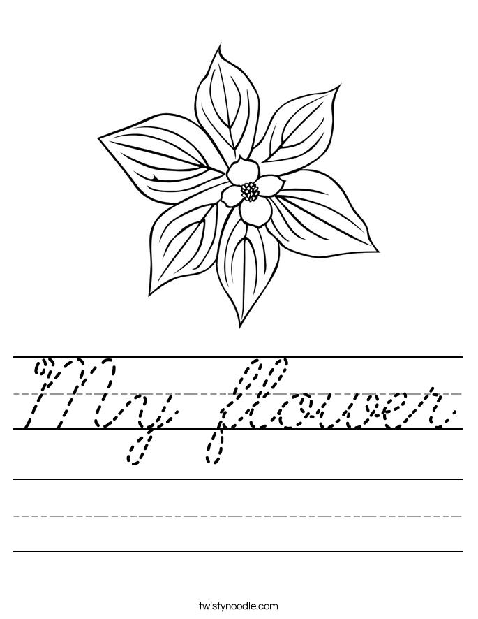 My flower Worksheet Cursive