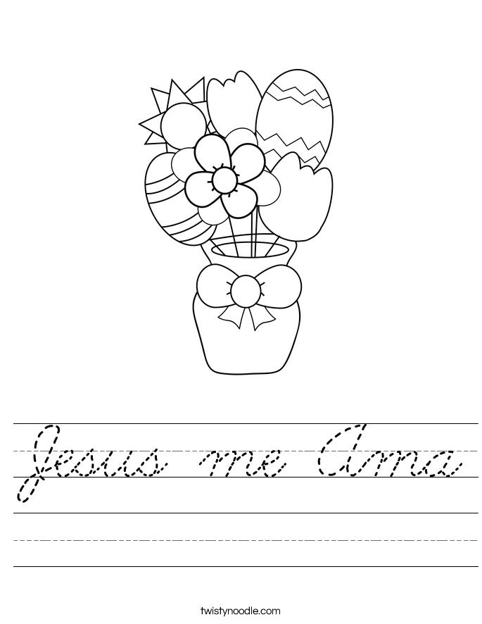 Jesus me Ama Worksheet