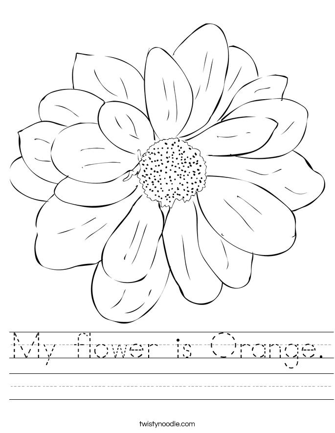 Free Preschool Flower Cutting Skills Worksheet