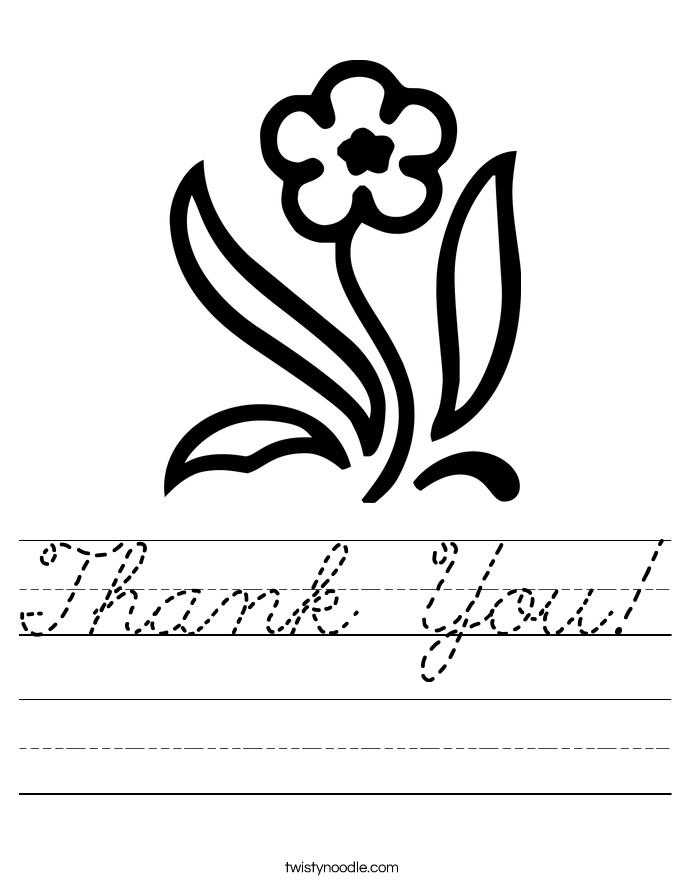 Thank You! Worksheet