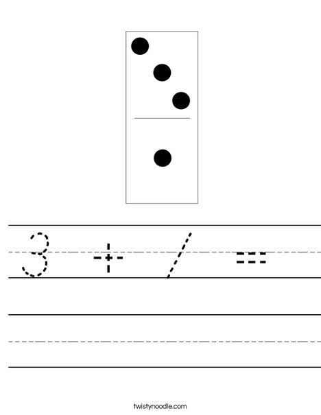 Domino Four Worksheet