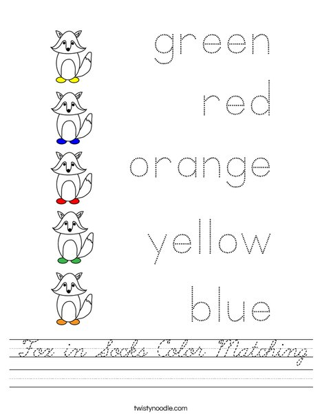 Fox in Socks Color Matching Worksheet