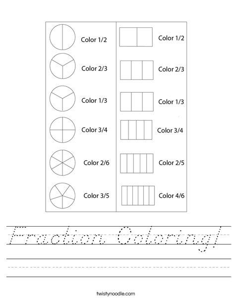 Fraction Coloring! Worksheet