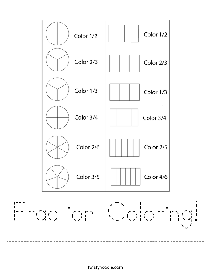 Fraction Coloring! Worksheet