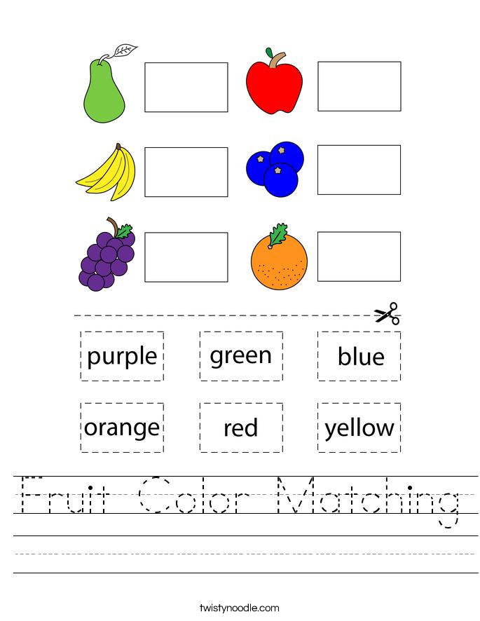 Fruit Color Matching Worksheet