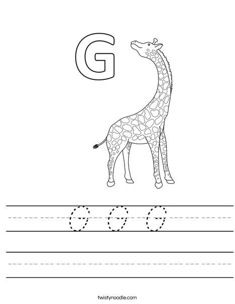G Giraffe Worksheet