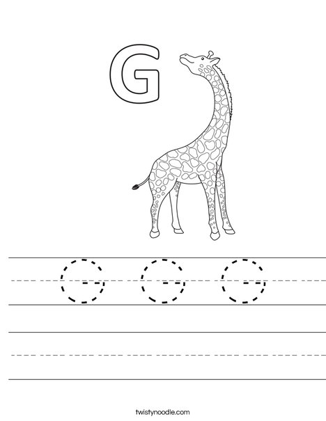 G Giraffe Worksheet