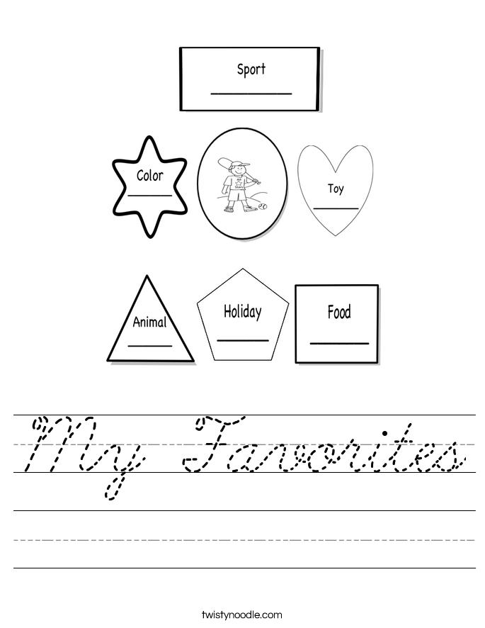My Favorites Worksheet