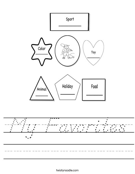 Getting to know me boy Worksheet