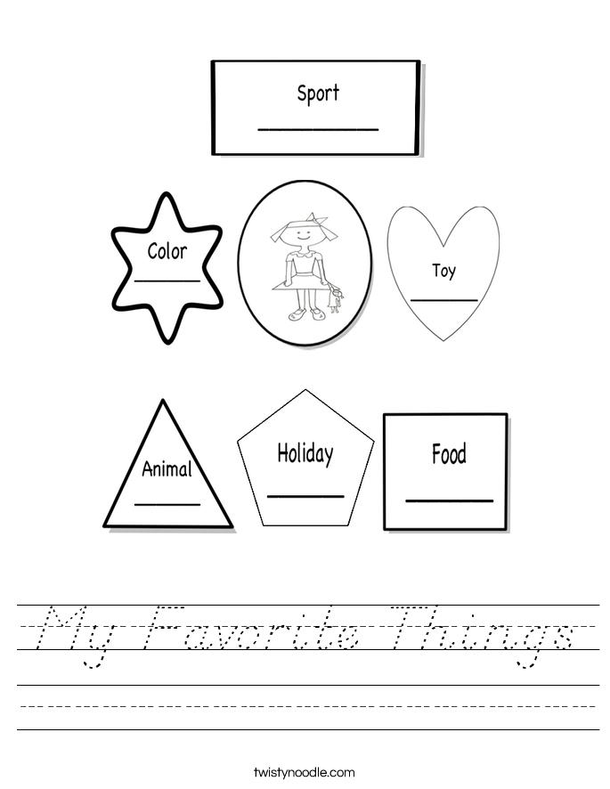 My Favorite Things Worksheet