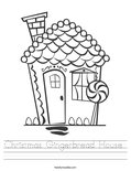 Christmas Gingerbread House  Worksheet