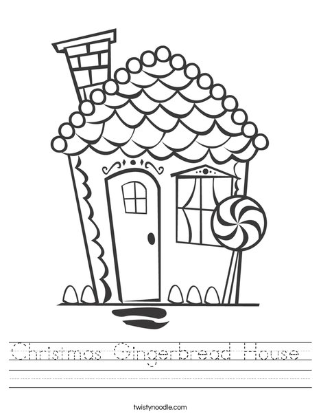 Gingerbread House Worksheet