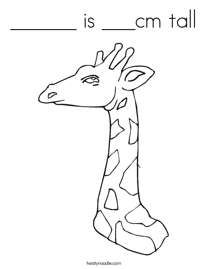______ is ___cm tall Coloring Page
