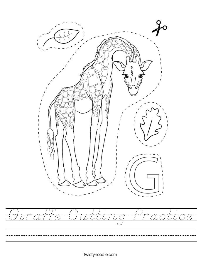 Giraffe Cutting Practice Worksheet