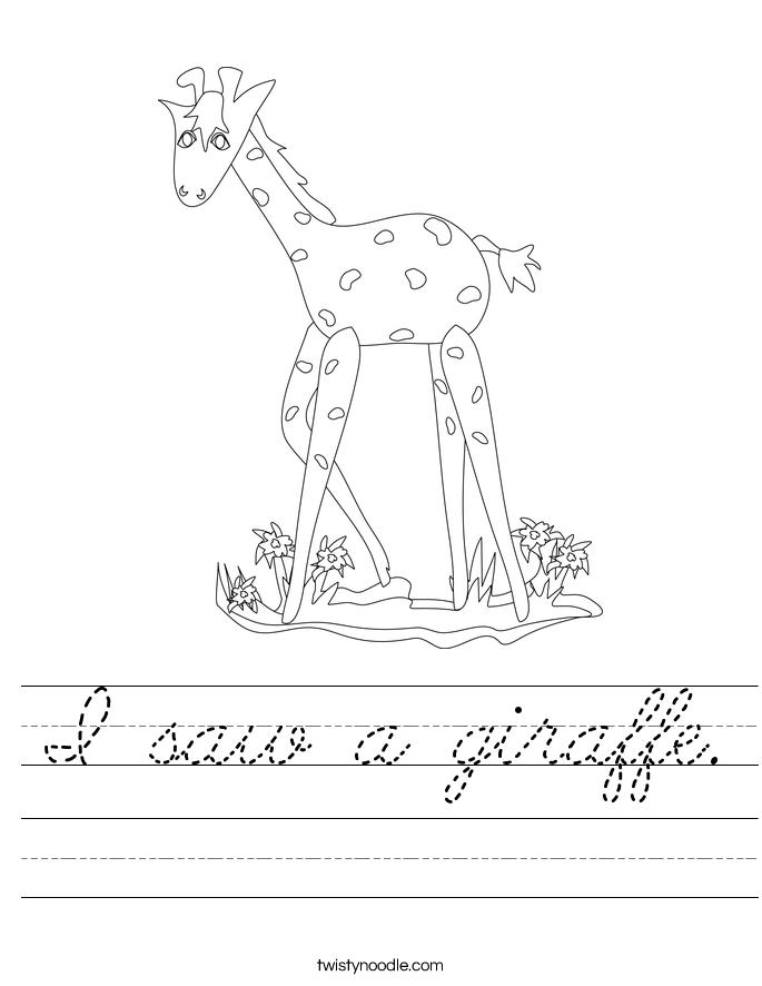 I saw a giraffe. Worksheet