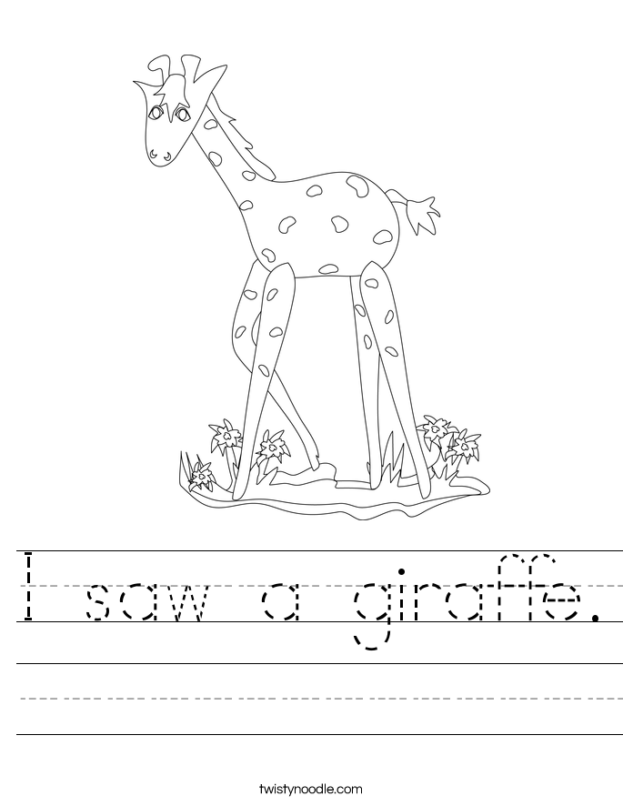 I saw a giraffe. Worksheet